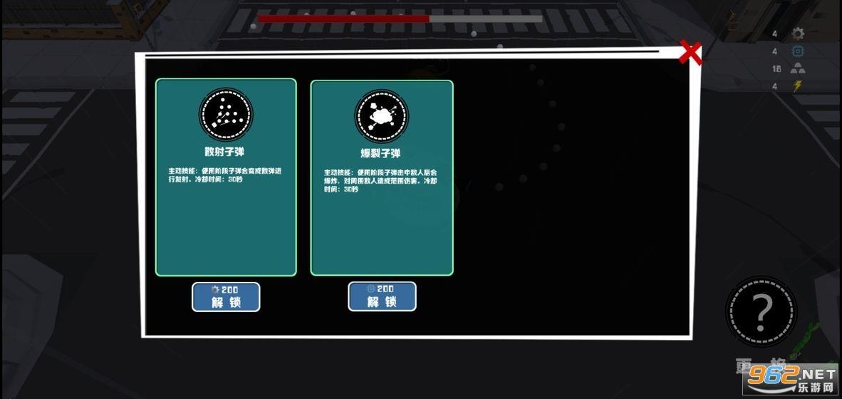 丧尸乐园游戏安卓版v1.1无限金币版截图1