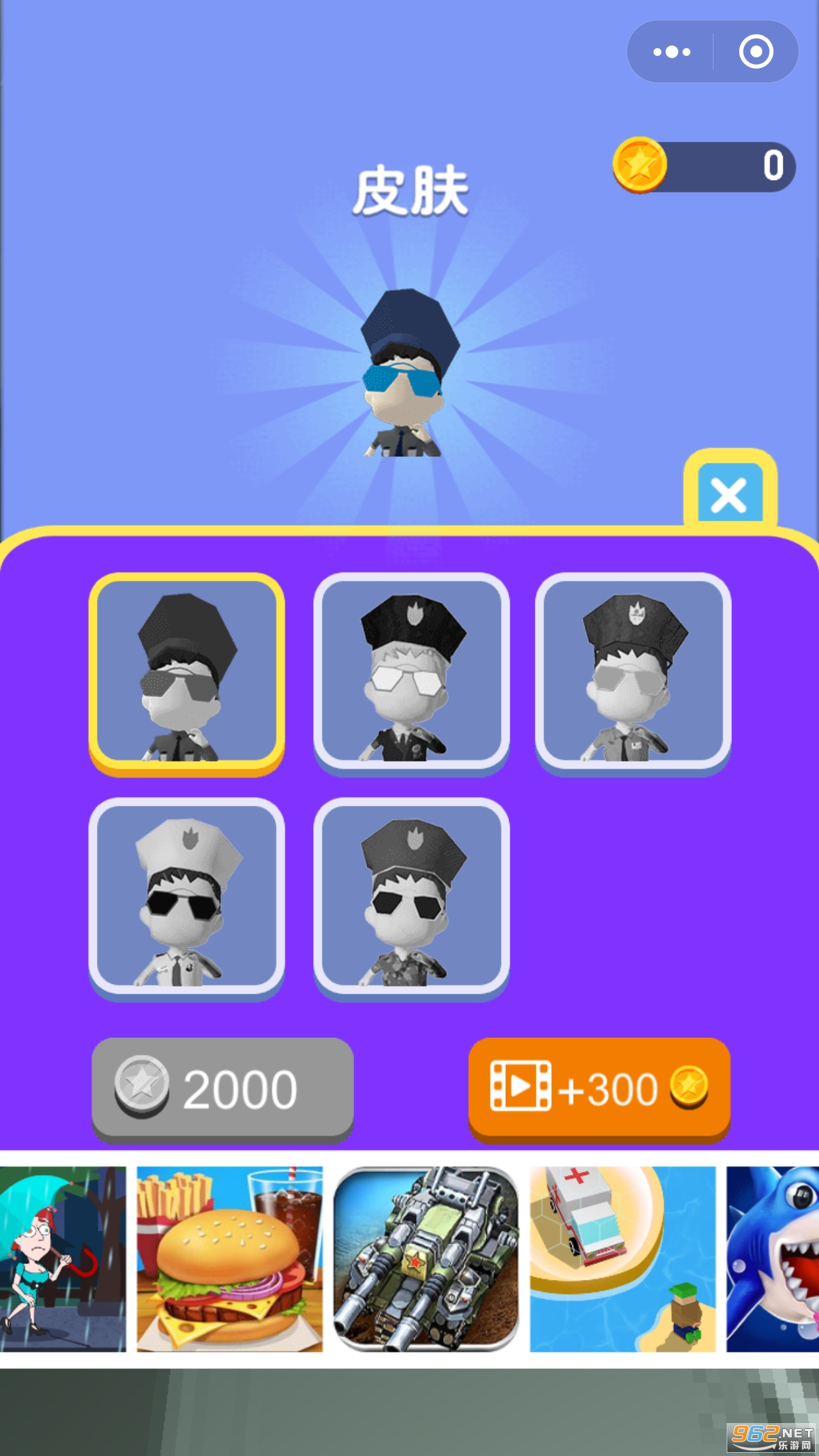 警察捉小偷小游戏小程序截图1