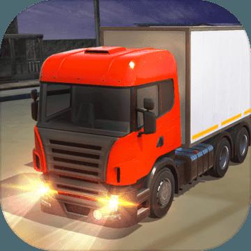 卡车运输游戏