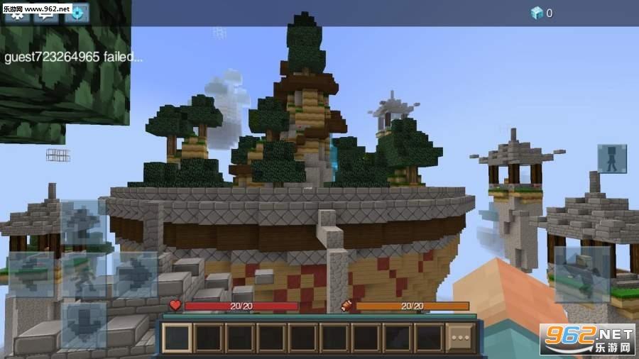 空岛战争游戏v1.8.5 最新版截图0