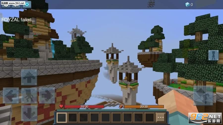 空岛战争游戏v1.8.5 最新版截图1