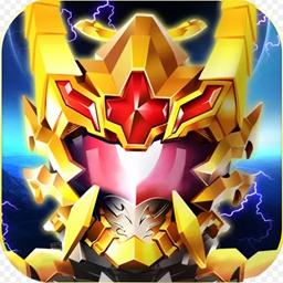 铠甲勇士之英雄降临最新破解版v1.2.6 无限钻石金币