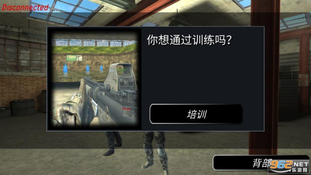 操控射击CS破解版v1.4 大量货币截图4