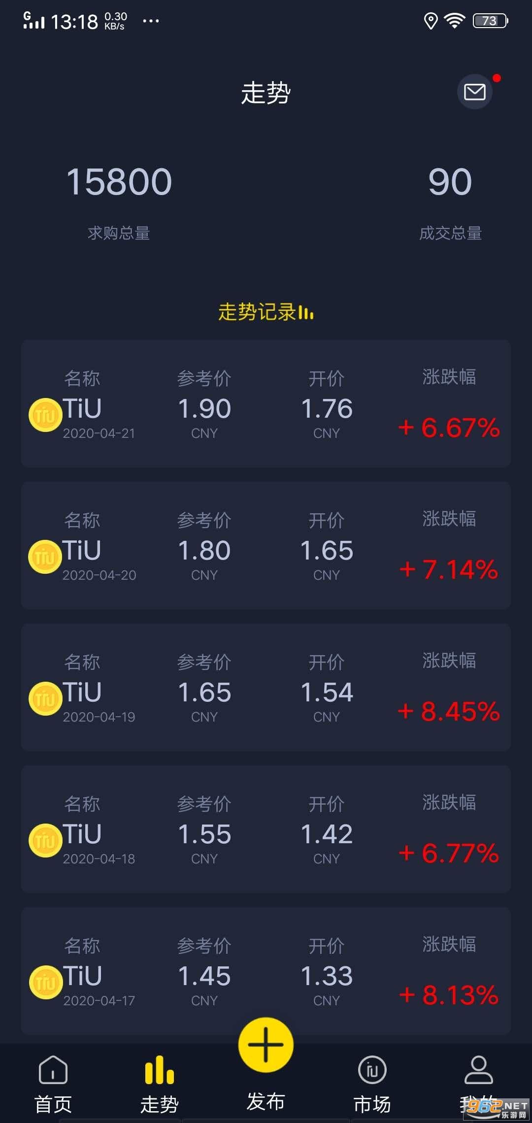 IU互动挖矿赚钱v1.0.2 最新版截图1