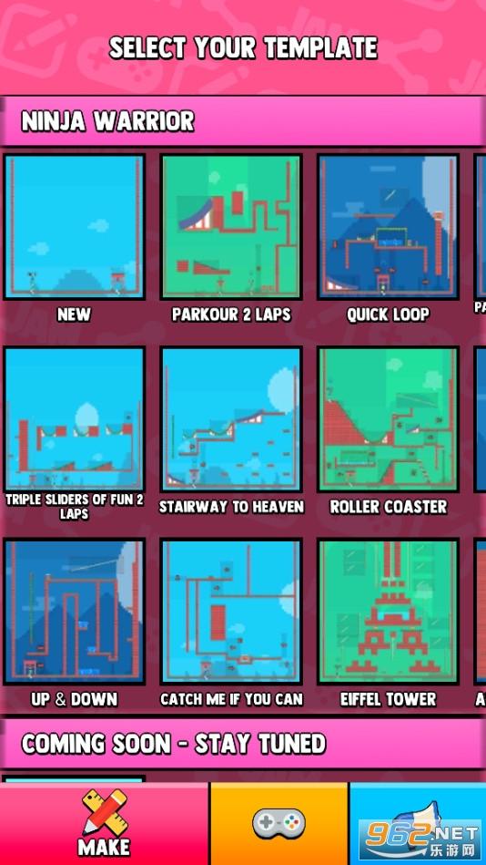 果酱游戏机JAMGameMaker游戏v0.0.6中文版截图5
