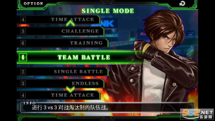 拳皇13手机版破解版v1.0.8 中文版截图2