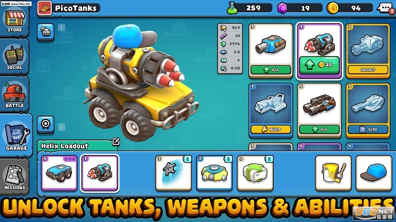 Pico Tanks破解版v34.2.2 满级截图1