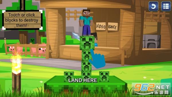 我的世界挖矿版游戏软件完整版v1.0 手机版截图2