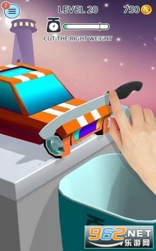 Super Slicing 3D游戏v1.0.0 完整版截图0