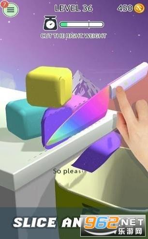 Super Slicing 3D游戏v1.0.0 完整版截图2