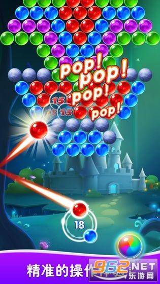 王牌泡泡消除游戏红包版v2.1.21秒提现截图0