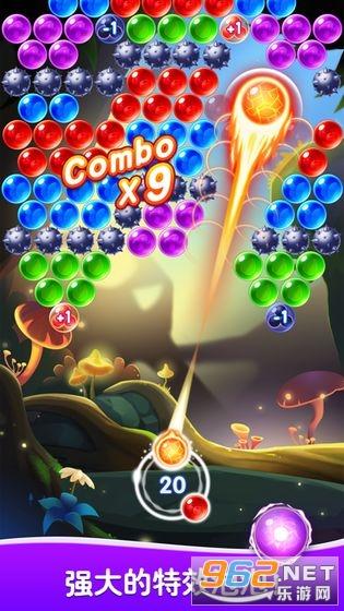 王牌泡泡消除游戏红包版v2.1.21秒提现截图1
