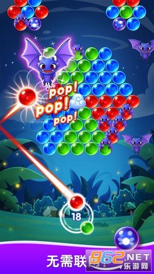 王牌泡泡消除游戏红包版v2.1.21秒提现截图3