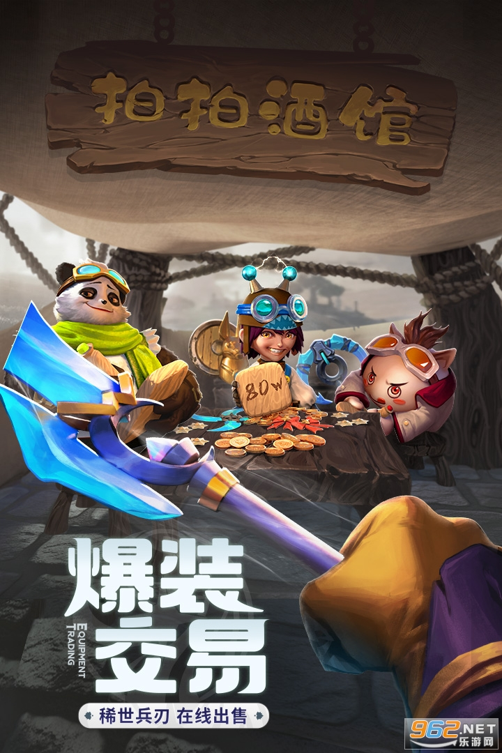 云上城之歌官方版v1.0 礼包兑换码截图3