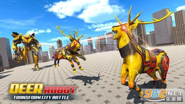 沙雕鹿机器人安卓中文版v1.0 机器人游戏截图3