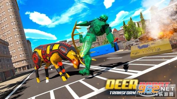 沙雕鹿机器人安卓中文版v1.0 机器人游戏截图4