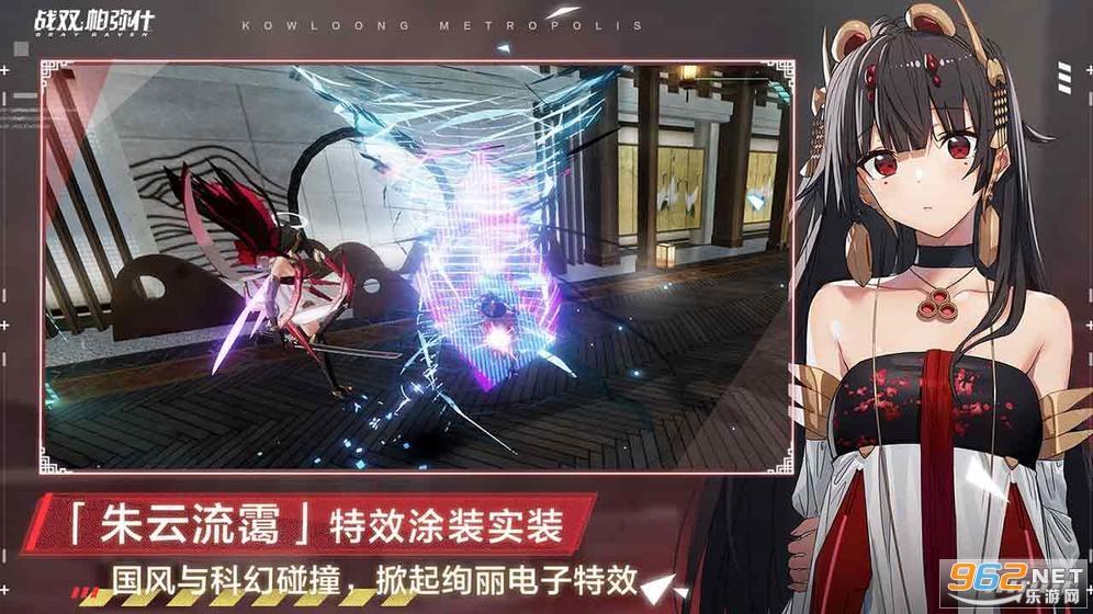 战双帕弥什九龙环城v1.12.1官方版截图2