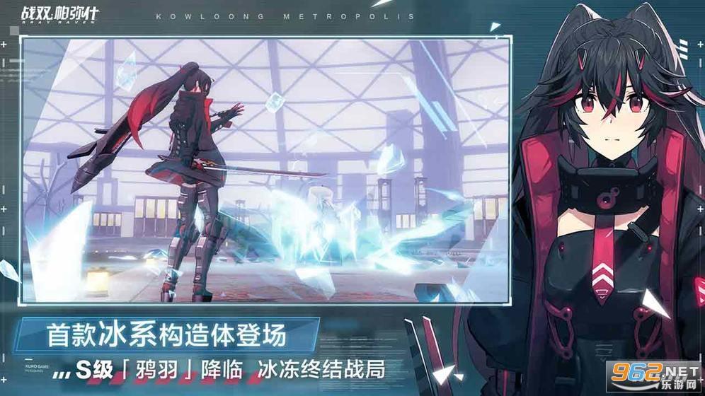 战双帕弥什九龙环城v1.12.1官方版截图3