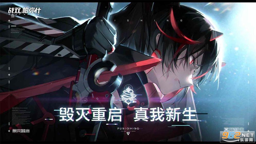 战双帕弥什九龙环城v1.12.1官方版截图4