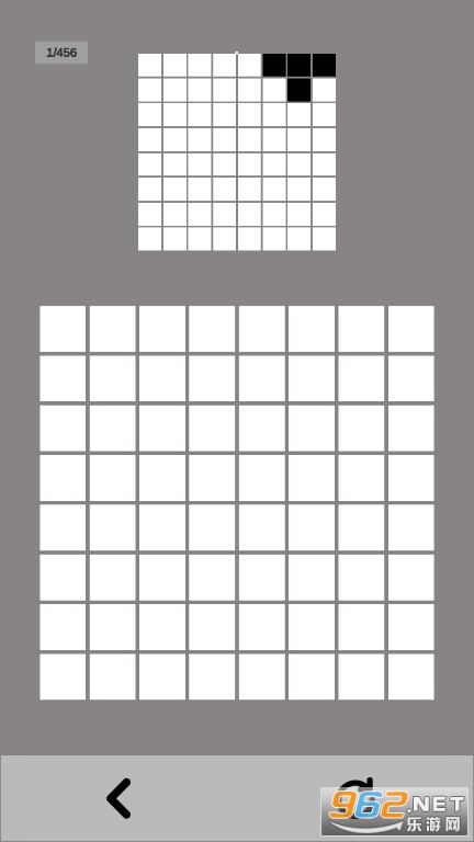 最强大脑黑白迭代安卓版v0.3烧脑截图1