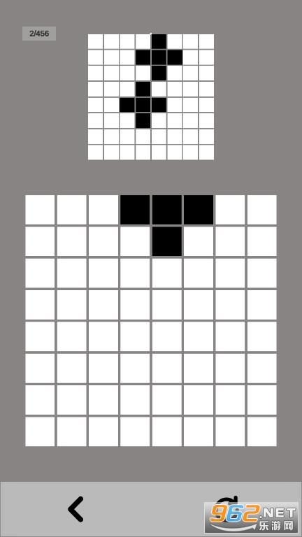 最强大脑黑白迭代安卓版v0.3烧脑截图2