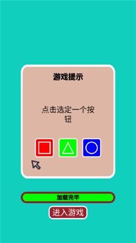 形色匹配安卓版v1.0.0免费版截图3