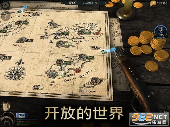 风暴海盗2020最新版v1.4.2中文版截图2