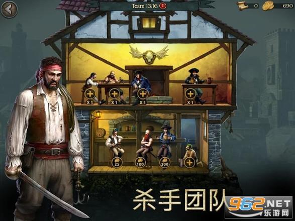 风暴海盗2020最新版v1.4.2中文版截图3