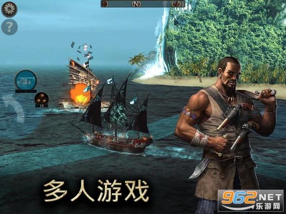 风暴海盗2020最新版v1.4.2中文版截图5