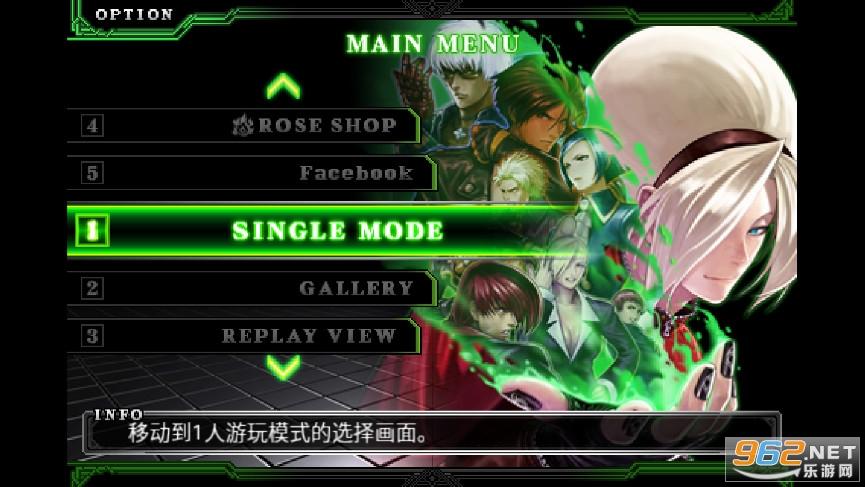 拳皇2012破解版中文版v1.0.8 解锁全人物截图1