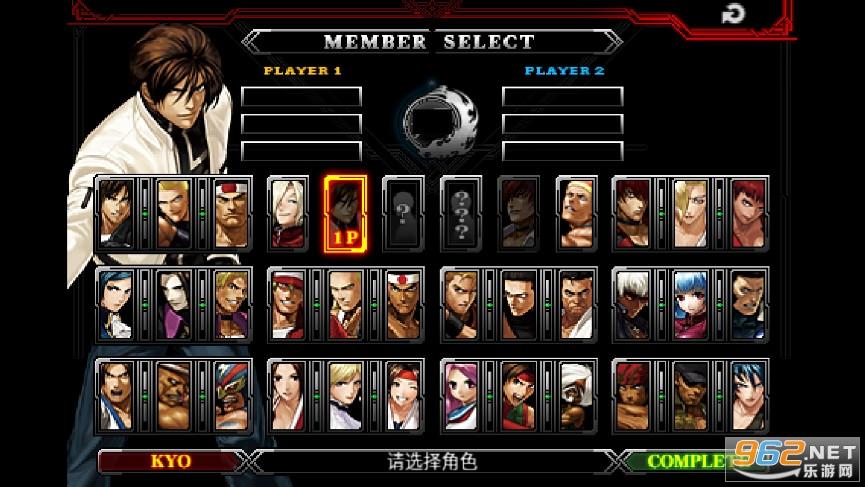 拳皇2012破解版中文版v1.0.8 解锁全人物截图3