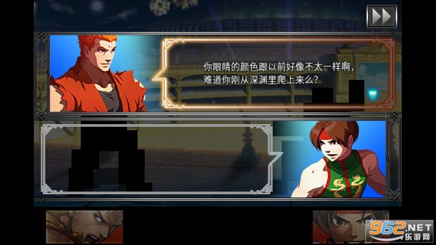 拳皇2012破解版中文版v1.0.8 解锁全人物截图4