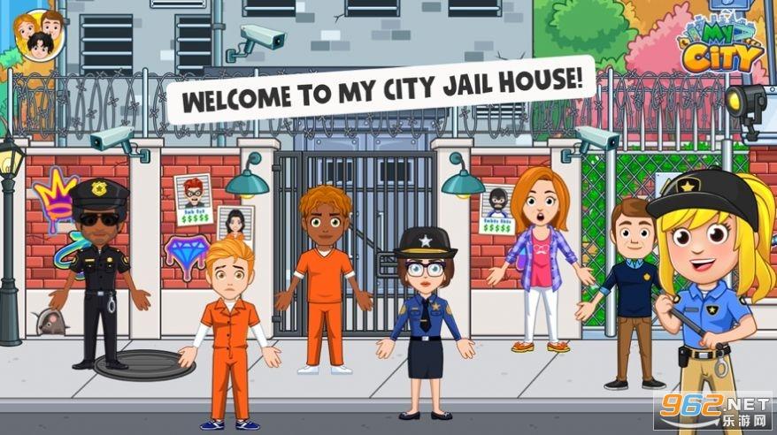 我的城市监狱游戏v1.0 免费版截图1