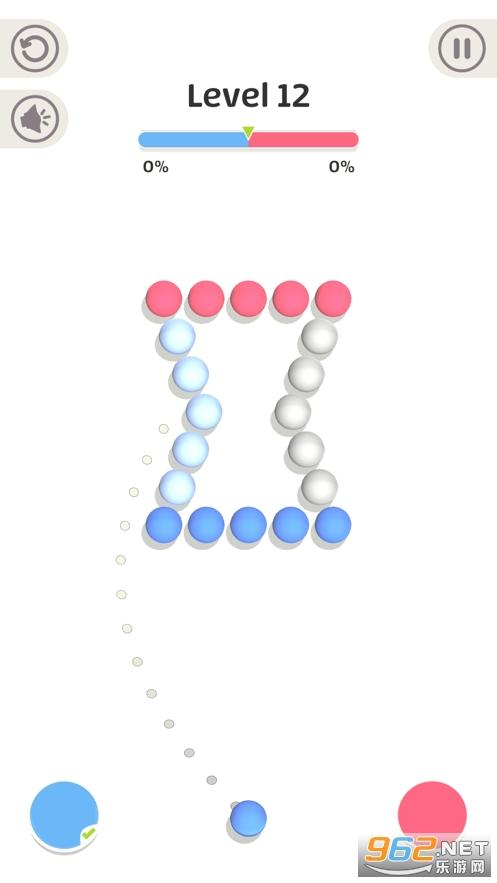 Color Chain 3D手游v1.0 官方版截图3
