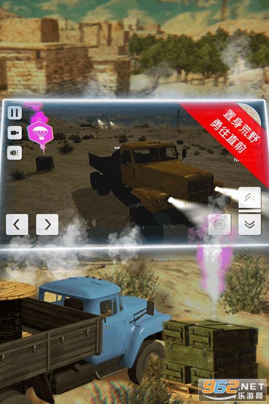 硬核越野军用卡车手机完整版v1.0 无限金币截图2