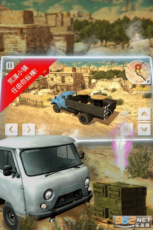 硬核越野军用卡车手机完整版v1.0 无限金币截图3