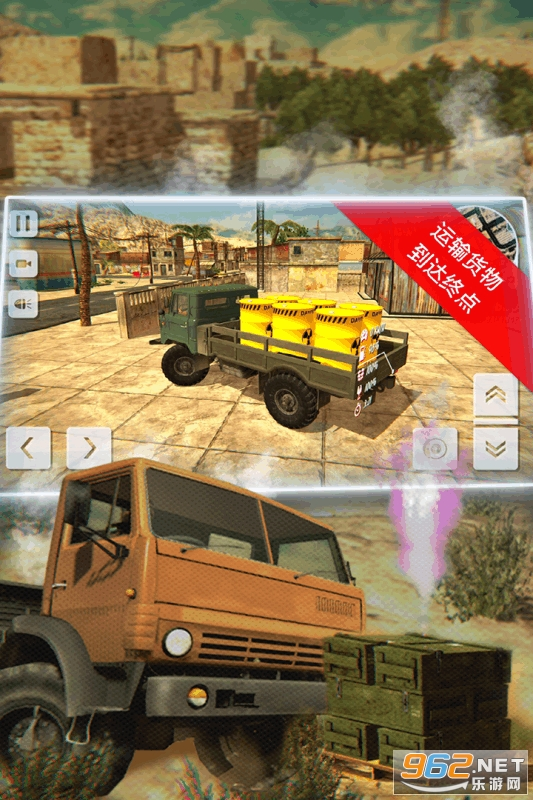 硬核越野军用卡车手机完整版v1.0 无限金币截图4