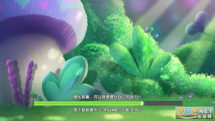 冒险骑士团破解版v1.2.7.44高爆版截图0