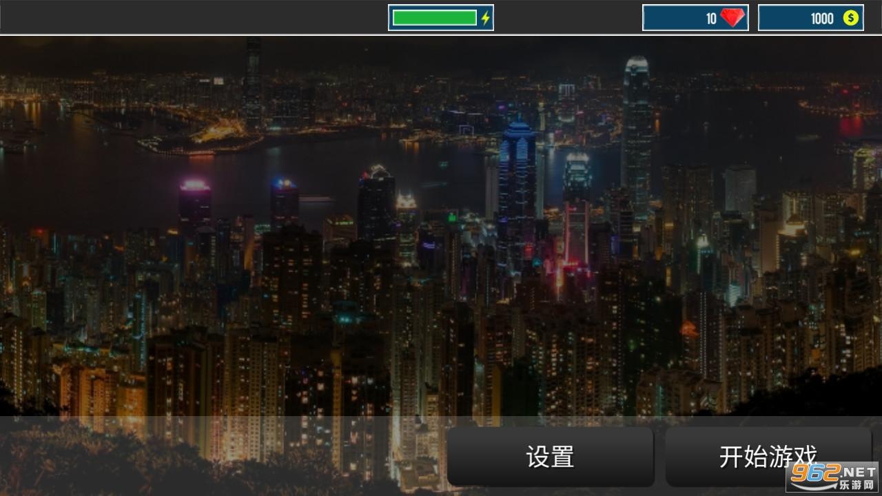 城市狙击之谜手游v2.1.0 破解版截图5