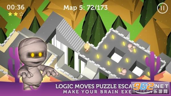 宝藏迷宫逃离游戏v2.0 最新版截图2