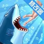 饥饿鲨进化7.6.2无敌修改版