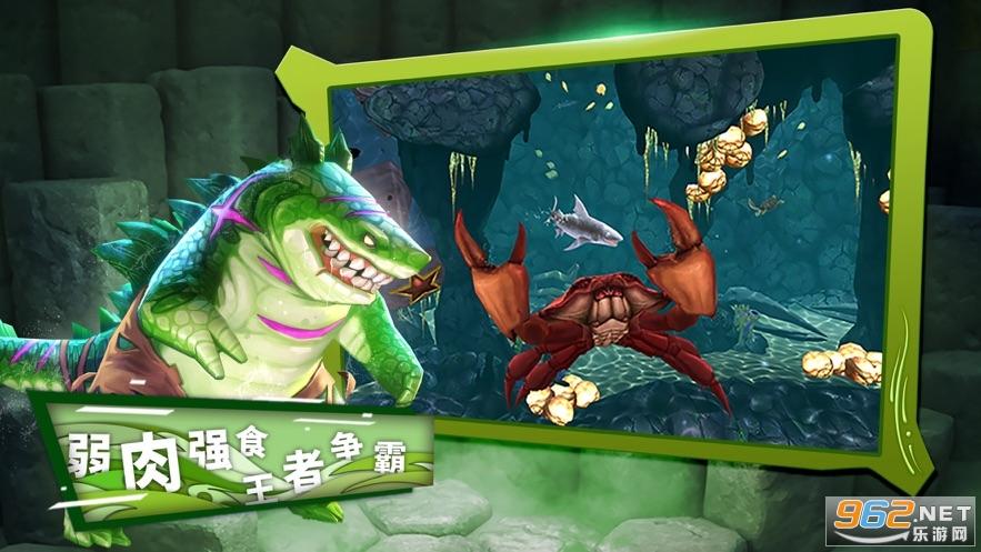 饥饿鲨进化7.6.2无敌修改版v7.6.2 无敌高爆发截图2