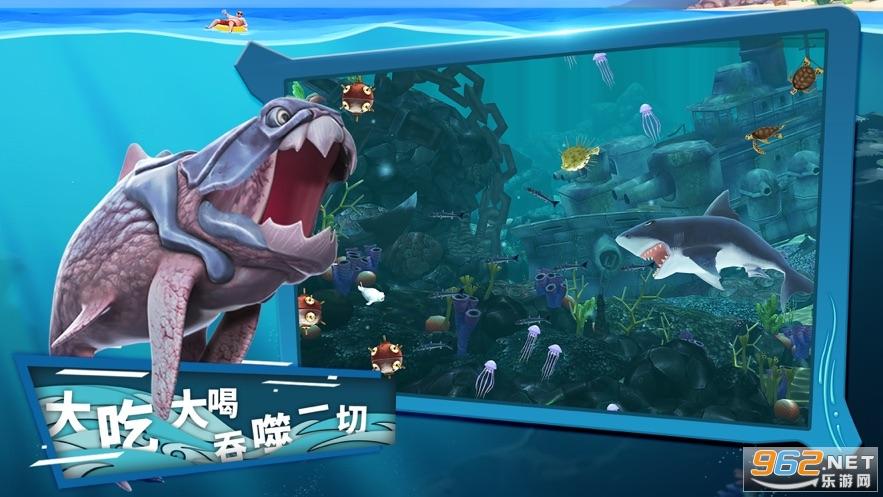 饥饿鲨进化7.6.2无敌修改版v7.6.2 无敌高爆发截图3
