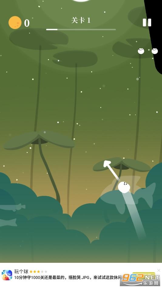 月蛙游戏安卓版v1.0.1 去广告版截图3