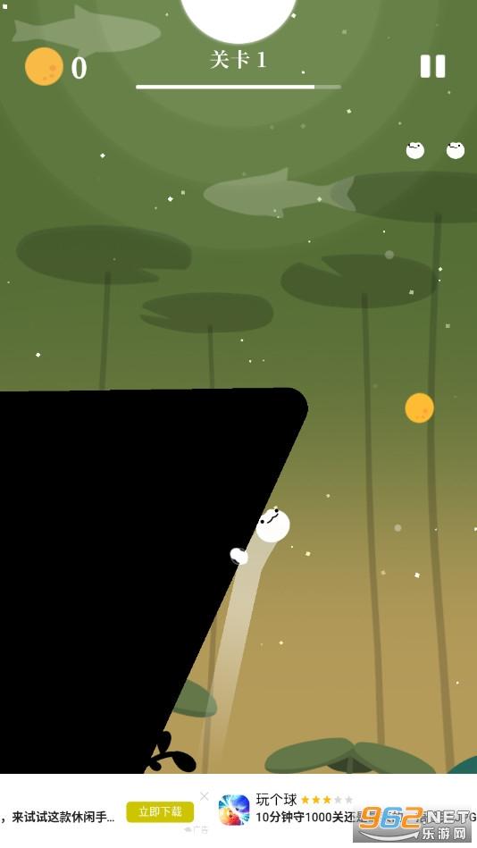 月蛙游戏安卓版v1.0.1 去广告版截图4