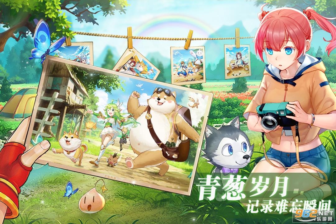 彩虹物语手游礼包版1.2.7.28破解版截图1