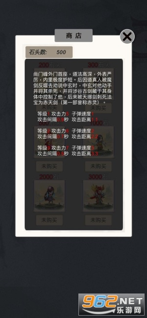 无尽飞升最新版v1.2 官方版截图1