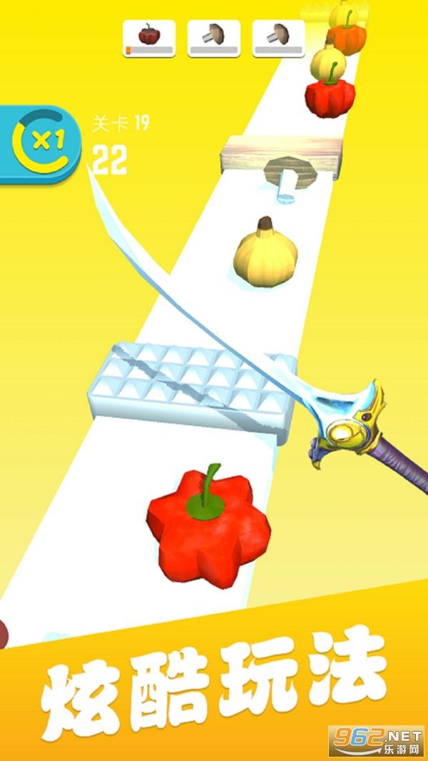 炫酷切水果最新破解版v3.0 全解锁截图2