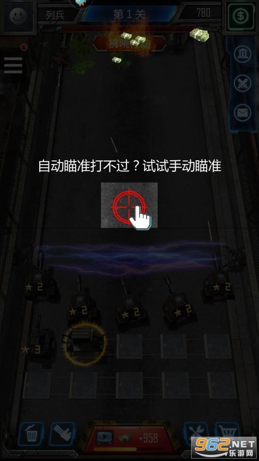 放置僵尸塔防内购破解版v1.0.2 无限钞票版截图2