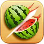 消灭水果最新红包版